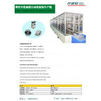 0.4--0.6Mpa Assembly Automation Equipment , Automobile Assembly Line For Carburetor