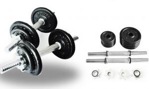 China Build Muscle Adjustable Dumbbell Set Fit Develop Arm Strength And Definition on sale