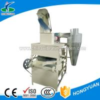 China Factory directly produced multifunction corn grain seeds semen cassiae cleaning sorting machine on sale