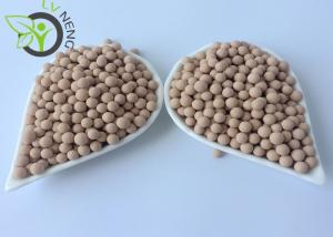 China PSA VPS Rich Oxygen Molecular Sieve Type A Crystal Structure Calcium Form on sale