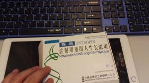 China Jintropin hygetropin original Ansomone Somatropin hgh best quality 100iu 200iu on sale