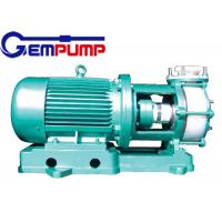 China FN Horizontal centrifugal pump  / Fertilizer Plant  Pump ISO 9001 on sale