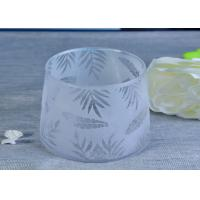 Fashion Bamboo Leaves Laser Frosted Glass Candle Holder For Home Decor