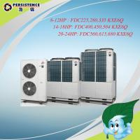 Mitsubishi Inverter VRV air conditioner