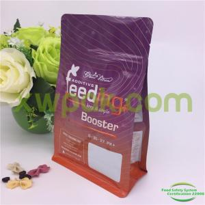 China Flat Bottom Cat Pet Food Packaging Bag Zip Lock Side Gusset Sealed Kraft Paper on sale