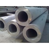 China TP316L / TP321 Thick Wall Stainless Steel Tube API 5DP ASME JIS GOST , 20# 10Cr9Mo1VNb on sale