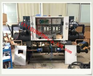 China RS-LF30A Open Type Air Cooled Chiller/ Screw Type Water Cooled Water Chiller/Water cooling Screw Chiller on sale