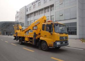 China Reaching Up And Over Machinery Truck Mounted Lift 3 Persons loading on sale