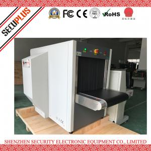 China Dual View Baggage And Parcel Inspection X Ray Scanner For Hotel Use on sale