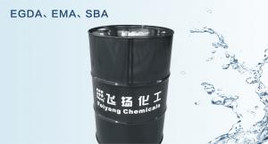 China PGDA(Propylene Glycol Diacetate)-Waterborn Coating Coalescent Agent, Eco paint solvent. on sale