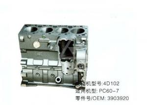 China 4D102 Engine Cylinder Block 3903920 Used For PC60-7 Komatsu Excavator Engine on sale