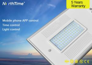 China 80Watt All In One LED Street Light With Mono Solar Panel / LED Highway Light on sale