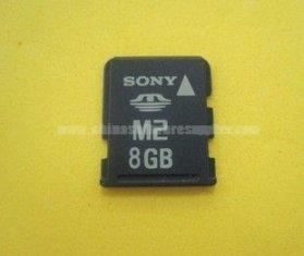 China Compact Flash Memory Cards for SONY M2 on sale