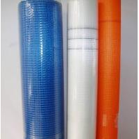 Fiberglass mesh in china/Fiberglass wire mesh factory