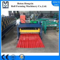 China Durable Automatic Roll Forming Machine For Aluminum Plate Wall Panel on sale