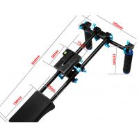 China HY-04II Camera Rig Camrig Shoulder Support Kit Mount With Two Handles and Shoulder Pad on sale