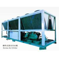 Water Cooling Industrial Chiller with Screw Compressor