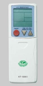 China Universal Type A/C Remote Controller on sale