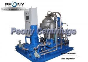 China 自浄式 HFO 及び高いコスト パフォーマンスの LO の処置の発電所装置 on sale