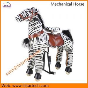 China Cowboy Toys Stuffed Animal Rides Mechanical Pony for Little Cowboys and Cowgirls Gift wholesale