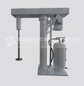 China Paint Dissolver Mixer on sale