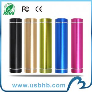 China Hot Selling Factory Direct Sale Power Bank 2600 mah on sale