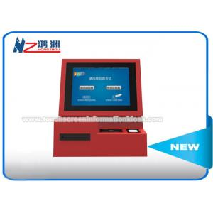 China High Brightness Wall Mount Kiosk Card Payment Machine 3G Wireless Internet Connection on sale