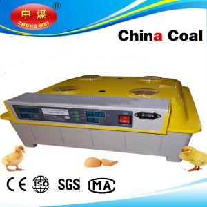 China China Coal full automatic 48 eggs incubator /egg tester for free on sale