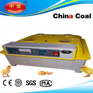 China full automatic 48 eggs incubator /egg tester for free on sale