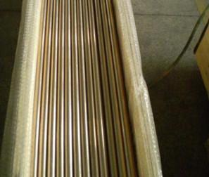 China Aleación de níquel de cobre de ASTM B111 CuNi90/10 CuNi 90/10 tubo de los tubos sin soldadura de Cupronickel del cambiador de calor del condensador de UNS C70600 supplier