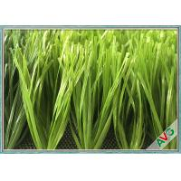 China Stem 2D Shape More Durable Soccer Field Artificial Grass Carpet Lake High School on sale