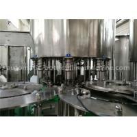 China 5L Plastic Bottle Fruit Juice Filling Machine 220V / 380V For Mango Pulp Juice on sale