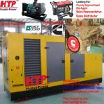 генератор дизеля 415ква Кумминс