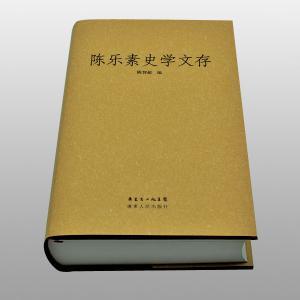 China ジャケットとのA4サイズを印刷するカバー ハードカバー本を押す薄板にされ、ホイル on sale