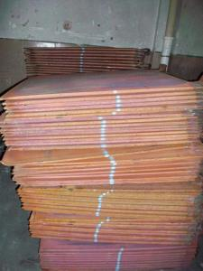 China copper cathode 99% on sale