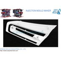 IATF16949 Certificated Custom Injection Molding Auto Molded Light Housing