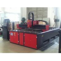 500W 1500 X 3000 CNC Fiber Laser Cutting Machine For Sheet Plate