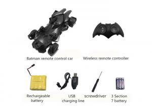 China Remote Control Toy Car / Kids Superman Batman Chariot For Christmas Gift on sale