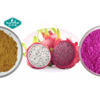 China 100% Natural Freeze Dried Dragon Fruit Pitaya Powder For Heart & Immune Support on sale