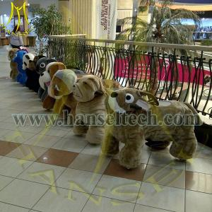 China Hansel fast profits Indoor Kids Amusement Rides For Sale 4 Wheels Electric Animal Rides on sale