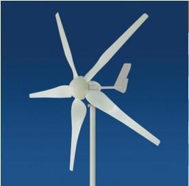 China Generador de viento de la energía eólica 1kw DC24V/48V on sale