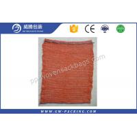 Radish Vegetable Packing PP Leno Mesh Bags 25kg Breathable High Reinforcement