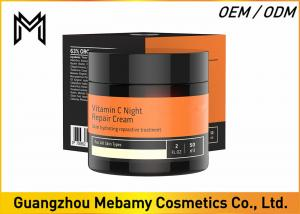 China Anti Aging Wrinkle Skin Care Face Cream , Vitamin C Face Cream Night Repairing on sale