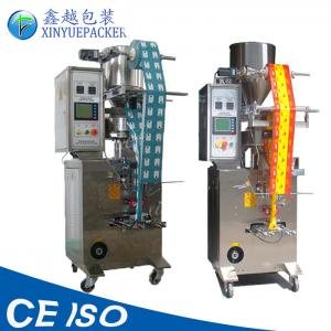 China Stable Performance Coffee Bean Packing Machine / Vertical Pouch Packing Machine on sale