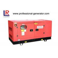 China Ship / Automobile / Industrial Container Genset with Big Fuel Tank Worldwide Power Standard on sale