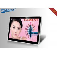 Android 22 inch LED Wall Mounted Digital Signage for Schools , Airport