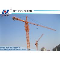 16 ton Hammer Head Topkit Tower Crane QTZ7030 With 2*2*3m Split Mast Section