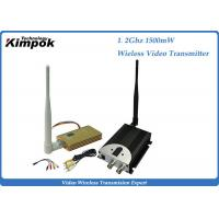 China 1.5w Wireless COFDM Video Receiver / CCTV Wireless Video Transmitter Receiver on sale