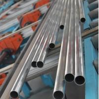 AZ61 magnesium alloy pipe AZ61A magnesium alloy tube AZ61A-F magnesium pipe tube wire extruded magnesium alloy billet