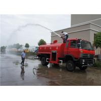 Forest Fire Emergency Truck 10 Tons Fire Fighting Truck , China 6 Wheeler Foam Fire Truck